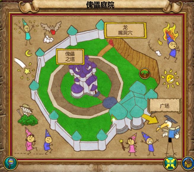 地图-傀儡庭院