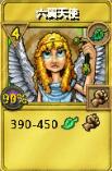 宝藏卡-六翼天使