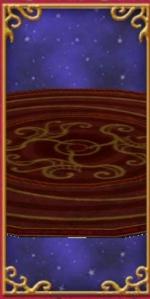 家具-大漩涡地毯