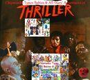 Chipmunks Tunes Babies & All-Stars' Adventures of Michael Jackson: Thriller