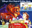 Chipmunks Tunes Babies & All-Stars' of Beauty and the Beast: The Enchanted Christmas