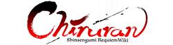 Chiruran - Shinsengumi Requiem Wiki