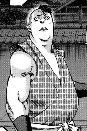 Sakaki Niji