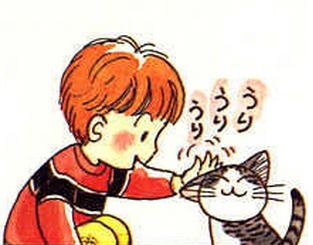 File:Pet pet purr purr.png