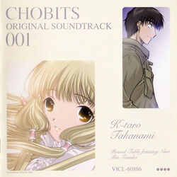 Chobits OST 001 Cover