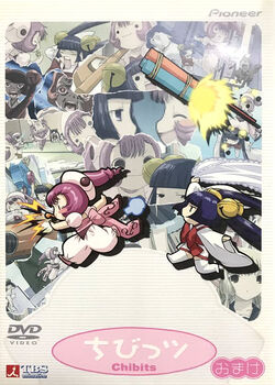 Chobits OVA DVD Cover - Front