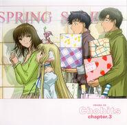 Drama CD: Chobits chapter
