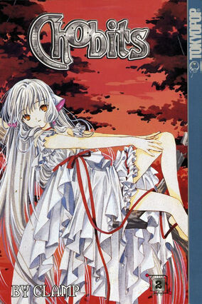 Chobits vol02