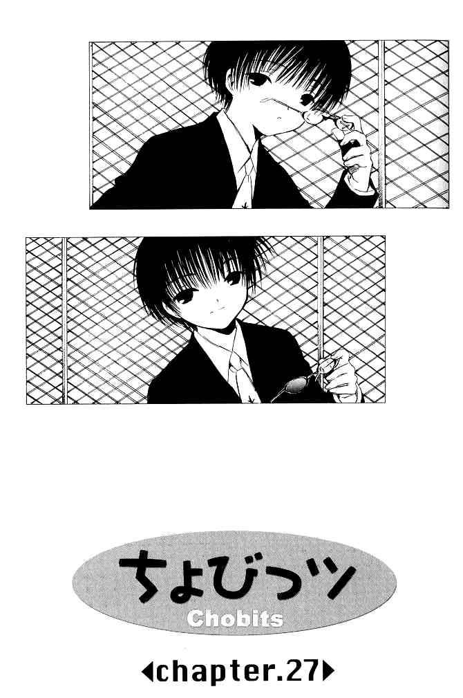 Minoru Kokubunji   Chobits Wiki   Fandom