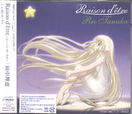 Chobits ED Single - Raison d'etre