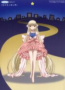 """Chobits: Picture Book CD """"A City with No People"""" (Limited Edition)"""