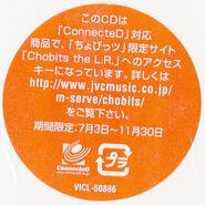 OST 001 Sticker