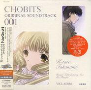 OST 001 Cover + Obi and Sticker