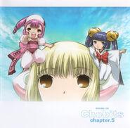 Drama CD05