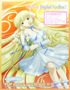 Chobits Digital FanBox2