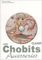Chobits Accessories Front