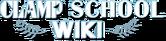 Clamp School Wiki-wordmark