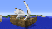 Galleon 1