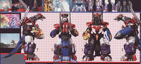 Fusion Beast-King DaiSazer | Chouseishin Wiki | FANDOM