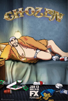 Chozen Wikia Promo Poster 03
