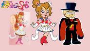 Sailor mini tammy sailor brittany and tuxedo alvin in sailor brittany super s