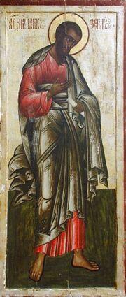 James son of Zebedee