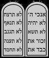 Commandments.png