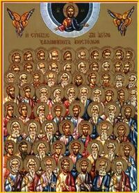 70Apostles