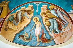 John Baptizes Jesus Mural