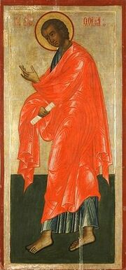 Saint Thomas the Apostle with Scroll