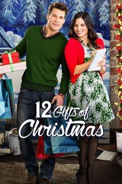 12 Gifts Of Christmas