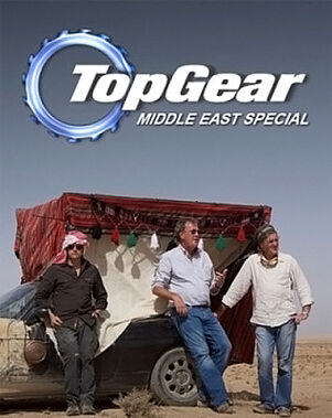 Top Gear middle east