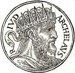 HerodArchelaus