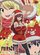 Fairies' Christmas