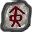 Runes018