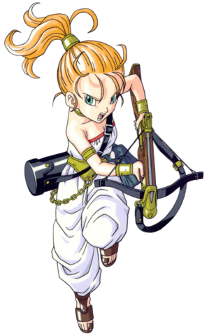 File:Marle2.png