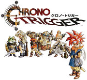 Chrono Trigger Artwork1
