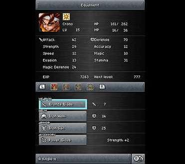 File:Menu DS.jpg