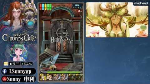 -極限回合-忠勝雷希隊破冰原之霸主超級 - 血祭界限 · 水 - 時空之門 Chronos Gate