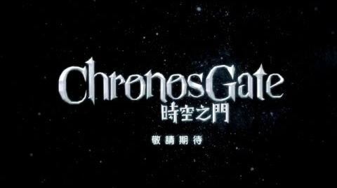 Making of Chronos Gate