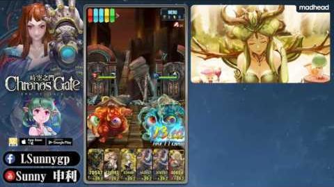 -S級示範-4倍雷隊破冰原之霸主超級 - 血祭界限 · 水 - 時空之門 Chronos Gate