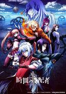 Chronos Ruler Anime
