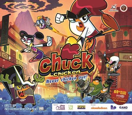 File:Chuck Chicken Poster c.jpg