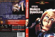Child's Play (1988) Spanish DVD Cover