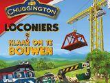 Chuggineers: Ready to Build