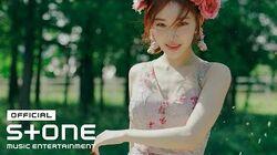 청하 (CHUNG HA) - 'PLAY' M V Teaser