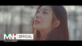 """청하(CHUNG HA) - """"솔직히 지친다"""" Music Video"""