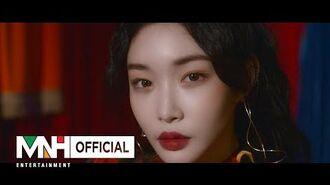 """청하 (CHUNG HA) - """"벌써 12시 (Gotta Go)"""" Music Video"""