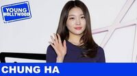 Why K-Pop's Chung Ha Wants to Collab With Rihanna!