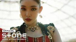 청하 (CHUNG HA) - 'PLAY' M V Teaser 2